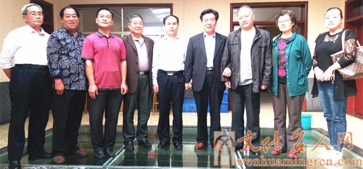 庄步金、张洪俊等众书法家相聚在山东新沂蒙书画院