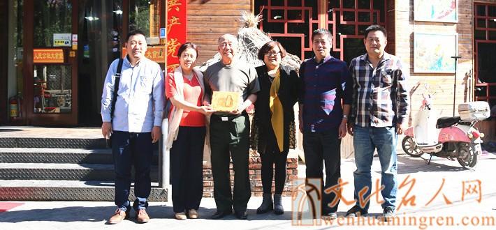 在京拜访研究院名誉院长、中国将军诗书画研究院副秘书长王军先生
