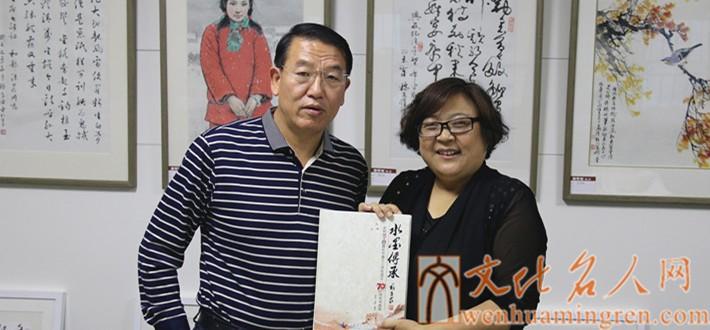 在京拜访书法家、宏宝堂董事长程茂全(淳一)先生