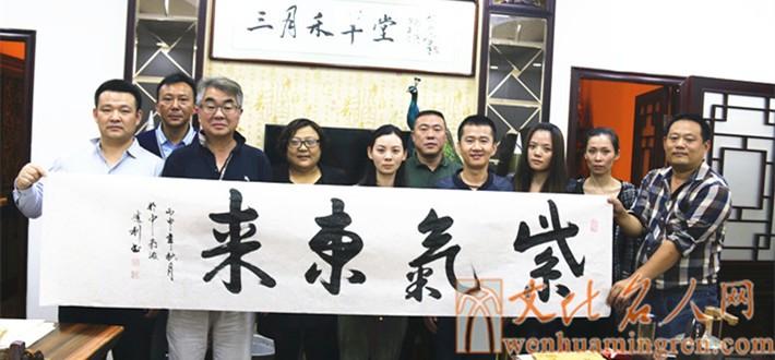 在京拜访国务院行政司原巡视员常务副司长王胜利先生