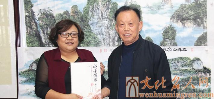 在济南与萧昌升、王锡水、邵兴迎、刘广奎、曹相泉、边培海等书画家欢聚齐长城书画院