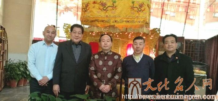 祖先文化研究会王锋会长在京会见印度尼西亚华人总商会理事会主席陈泳志先生