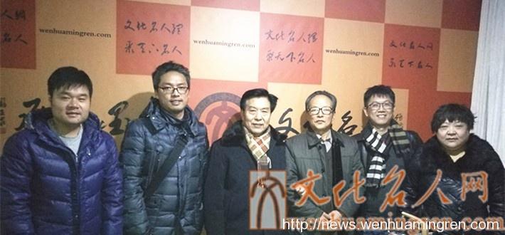 台湾友人到访文化名人网春雨阁