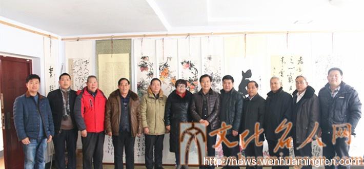 丁酉新年书画交流活动在山东新沂蒙书画院举行