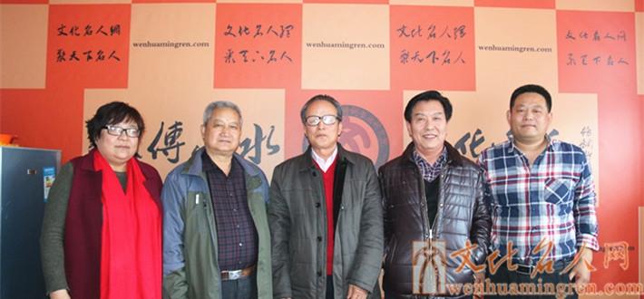 黄忠、李成连、徐志泉等到访文化名人网春雨阁