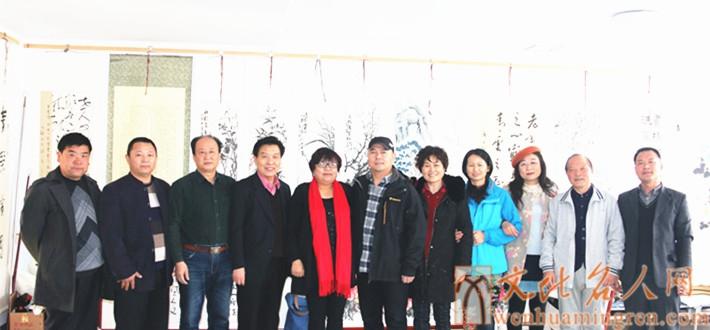 众书画家在山东新沂蒙书画院开展书画交流活动