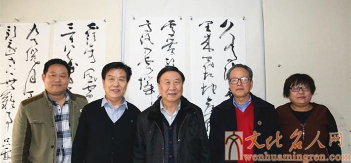 李鸿翔、黄忠、李成连、原野、萧锋等在文化名人网春雨阁举行书法交流活动