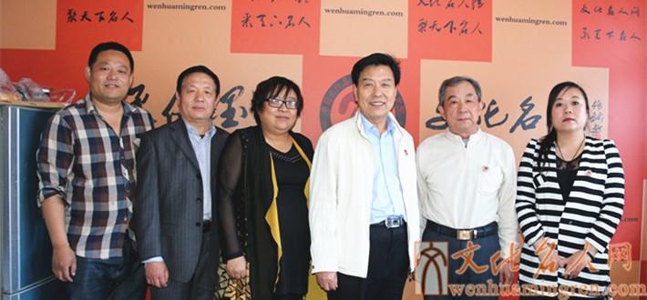 黄忠、李成连、徐有顺、姜为民、原野、萧锋等在文化名人网春雨阁举行书法交流活动