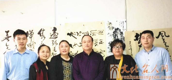 丽日暖阳迎嘉宾—-李玉宝老师与书画爱好者相聚文化名人网春雨阁