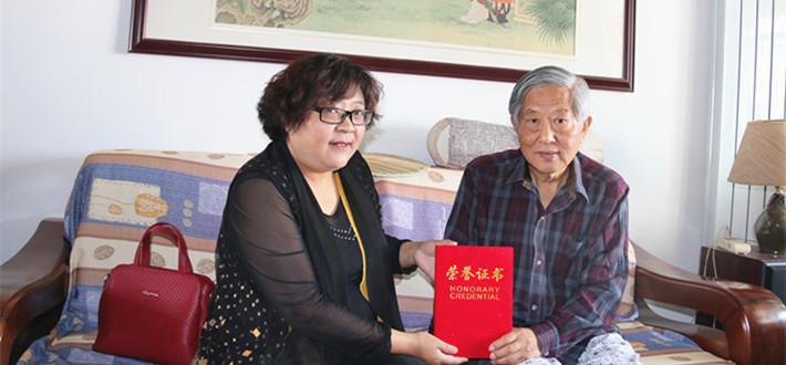 聘请著名诗人桑恒昌先生为中国文化名人诗词书画研究院名誉院长