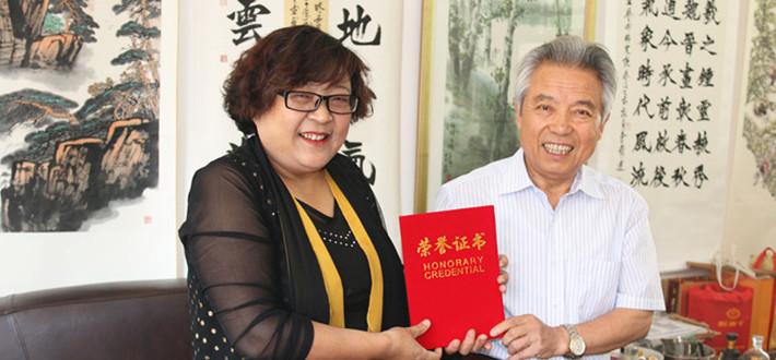 聘请著名书法家李岩选先生为中国文化名人诗词书画研究院名誉院长