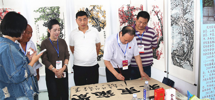 中国临沂第四届文化产品展示交易会在羲之故里临沂国际博览中心举行