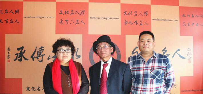 研究院学术顾问祝连明到访文化名人网春雨阁