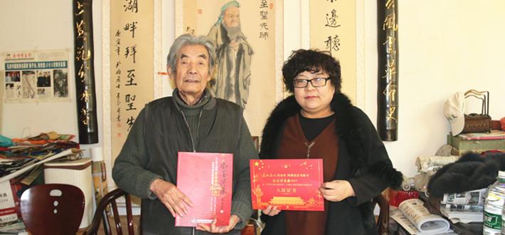 拜访孔府书画院院长张子良先生