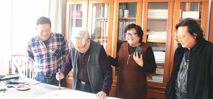 拜访研究院名誉院长、泰山五老吴金满先生