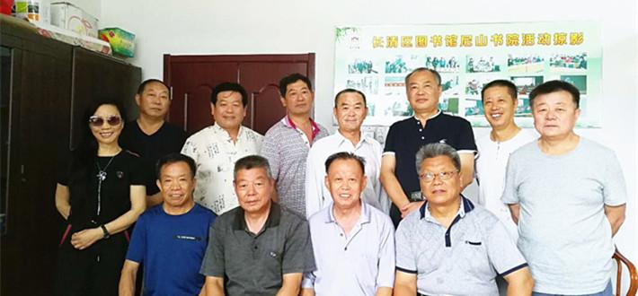 文化名人网书画交流活动暨齐长城书画院院务会在济南长清成功举办