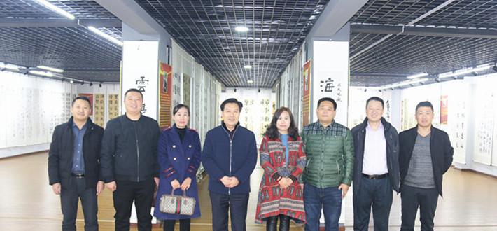 """""""情暖冬至""""书法笔会在长红集团长红艺术馆举行"""