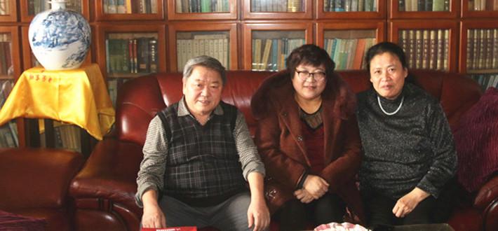 拜访中国孔子基金会原副理事长、原第一副秘书长武卫华先生
