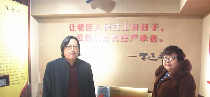 原野、路成亮、萧锋等参观临沭县青云镇周官庄历史文化馆