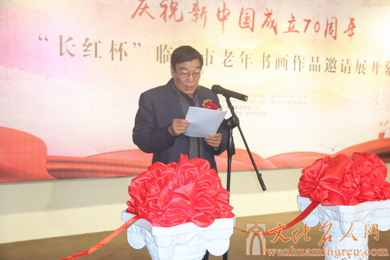 临沂市人大原党组书记、第一副主任,市关心下一代工作委员会主任朱绍阳致辞