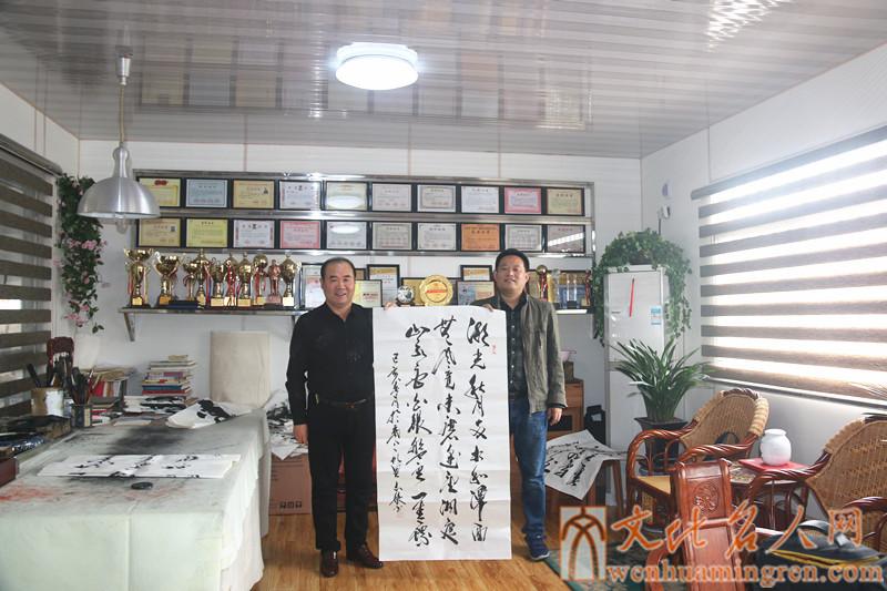 左起:邢志银、萧锋邢志银书法作品
