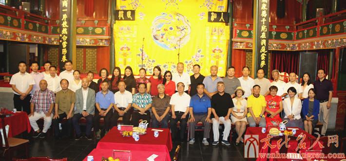 水墨传承2019·一带一路诗词书画暨中国传统文化高峰论坛在湖广会馆成功举办