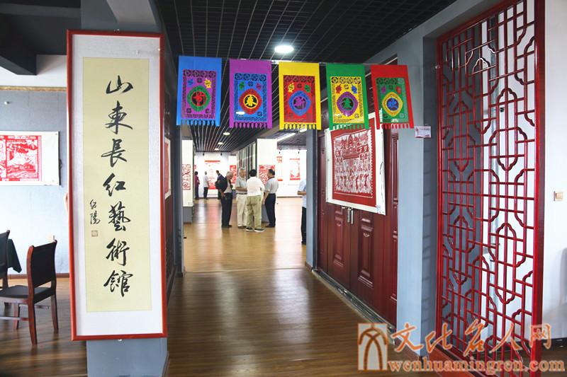 """庆祝新中国七十周年""""长红杯""""剪纸艺术精品展"""