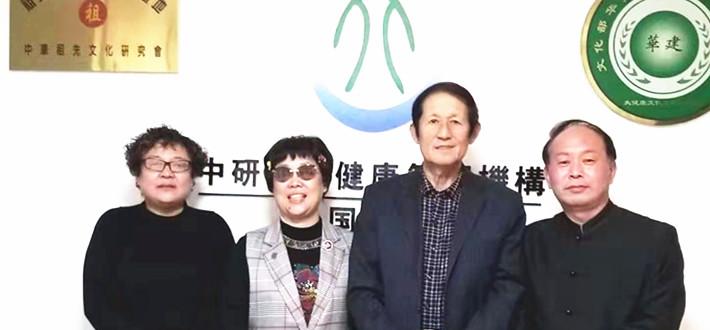 孙晓华、王雁、王枫懿、原野等相聚在北京文化部东方华夏文化遗产保护中心大健康文化工程办公室