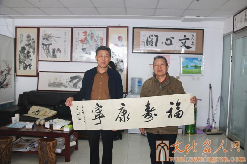 左起:尹永向