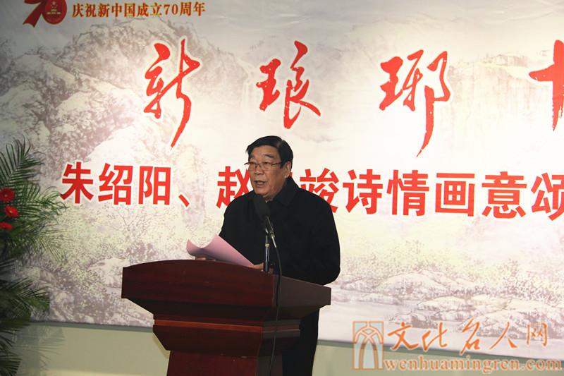 临沂市人大常委会原党组书记、第一副主任、市关工委主任朱绍阳致辞