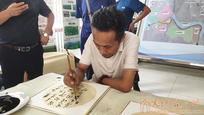 书画家李小剑创作书法作品