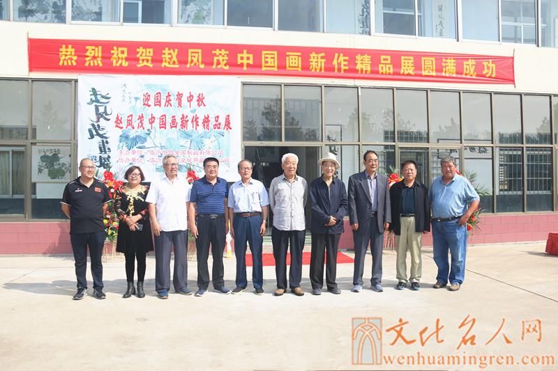 左起:赵凤茂、原野、赵恒吉、刘建都、李成连、李祥栋、孙培群、王学启、宋德坤、蔡明堂