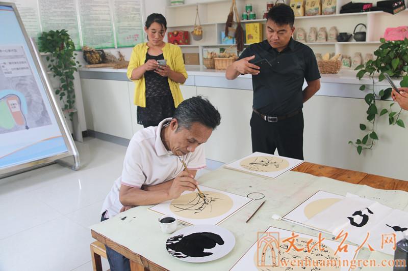 书画家李小剑创作国画作品