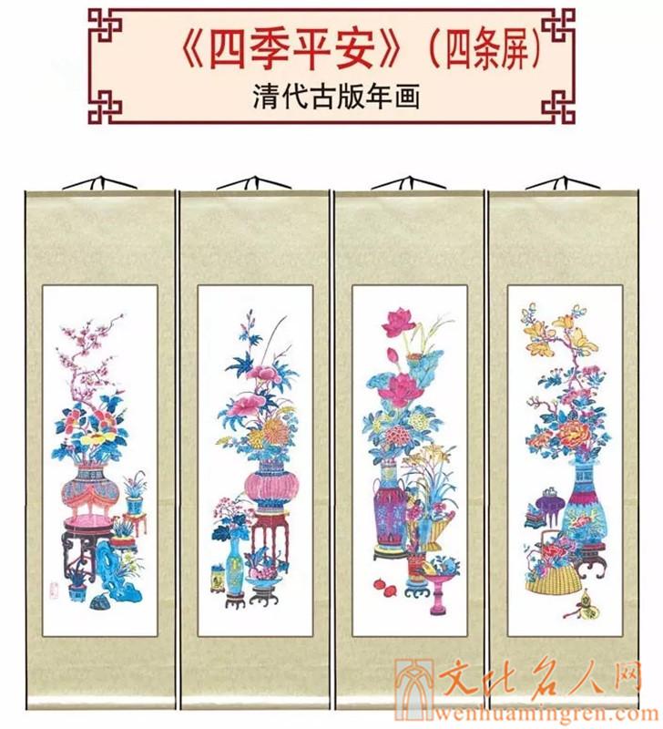 杨家埠木版年画欣赏