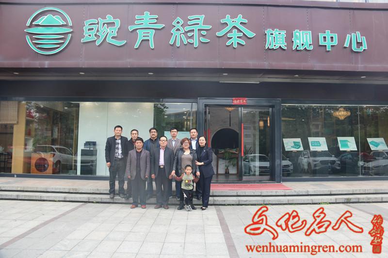 正山堂·豌青茶业