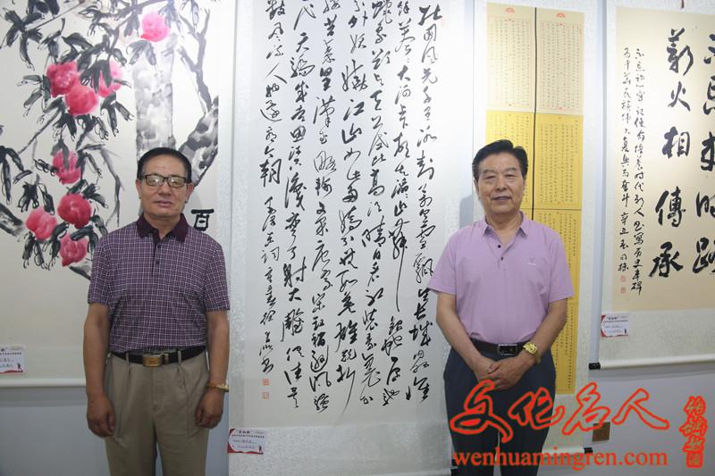 """""""长红杯""""庆祝建党百年书画名家邀请展"""
