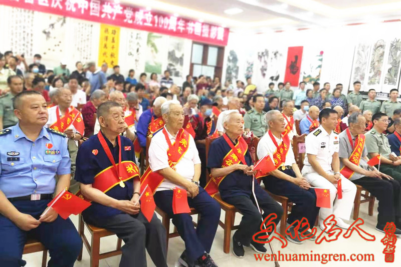 """济南警备区庆祝中国共产党成立一百周年书画摄影展暨""""光荣在党50年""""纪念章颁发仪式"""